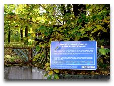 Достопримечательности курорта: Источник Императора Иосифа II