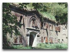 Достопримечательности города: Форт Герхарда