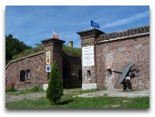 Достопримечательности города: Форт Западный
