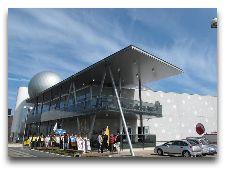 Достопримечательности Тарту – Город: Научный центр AHHAA в Тарту