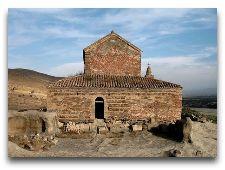 Достопримечательности Гори: Город-крепость Уплисцихе