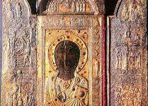 Триптих из Анчисхати