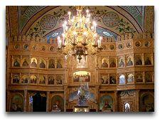 Достопримечательности Молдавии: Иконостас в монастыре Сахарна