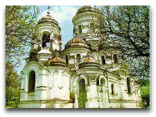 Достопримечательности Молдавии: Монастырь Кэприяна