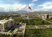 Достопримечательности Душанбе: Парк Нациоанального государственного флага Республики