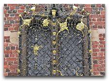 Замок Фредериксборг: Кружево ограды
