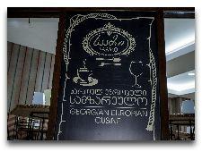 Рестран Georgian Europian Cusine