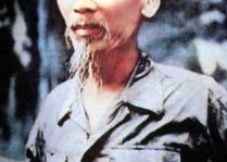 Тропа Хо Ши Мина