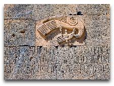 Достопримечательности Джермука: Монастырь Танаат (Гладзор)