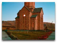 Достопримечательности Джермука: Церковь Святой Гаяне
