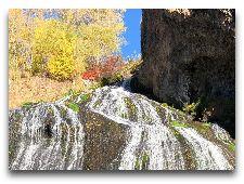 Достопримечательности Джермука: Джермукский водопад