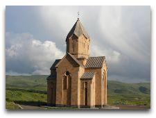 Джермук. Общая информация: Церковь Святой Гаяне