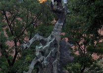 Музеи Кракова: Дракон
