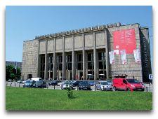 Музеи Кракова: Национальный музей в Кракове