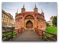Достопримечательности Кракова: Башня Барбакан