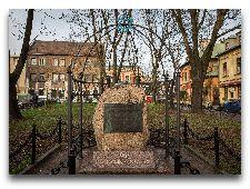 Достопримечательности Кракова: Памятник в Казимежи