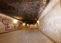 Криковские подвалы: Проспект
