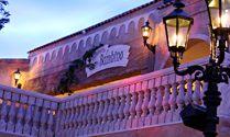 Лаландия: Ресторан Бамбино