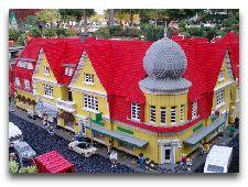 Legoland: Города
