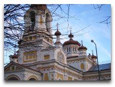 Достопримечательности Лиепая: церковь Святой Троицы