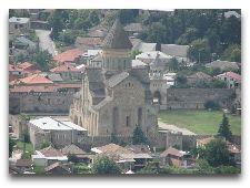 Основные объекты посещения в Грузии: Мцхета