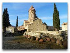 Основные объекты посещения в Грузии: Монастырский комплекс Икалто