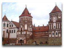 Мирский замок: Мирский замок