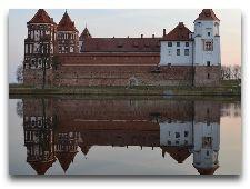 Мирский замок: Озеро у замка