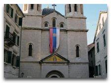 Экскурсии по Черногории: г. Котор