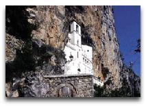 Экскурсии по Черногории: монастырь Острог