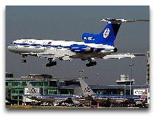 Расписание движения самолетов Москва - Минск - Москва: Ту-154 Белавия