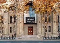 Государственный Музей Грузии