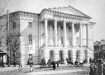 Музей искусств Грузии, старинное фото
