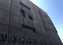 Музей Фрунзе