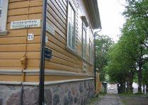 Музей Рунеберга