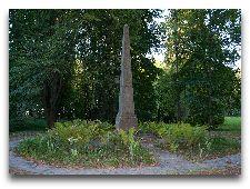 Парки Несвижа: Обелиск в Марысеном парке