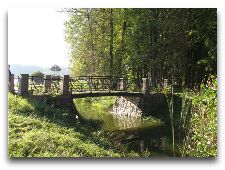 Парки Несвижа: Японский парк