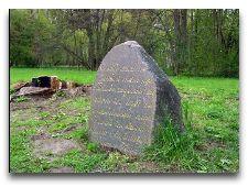 Парки Несвижа: Закладной камень