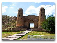 Окрестности Душанбе: Ворота Гисарской крепости