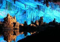Кутаиси, пещера Прометея