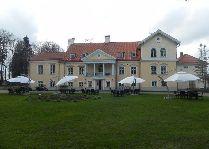 Главное здание усадьбы