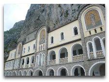 Монастырь Святой Острог