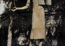 Памятник Давиду Гурамишвили