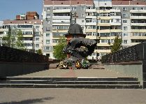 Памятники Витебска: Памятник воинам-интернационалистам