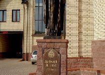 Памятники Витебска: Памятник Иоанну Павлу II