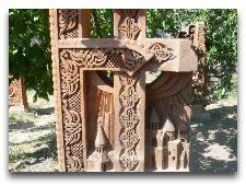 Парк букв: Памятник армянскому алфавиту в селе Ошакан