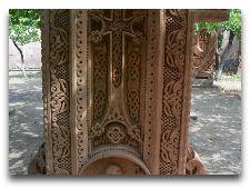 Парк букв: Памятник армянскому афавиту в селе Ошакан