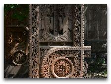 Парк букв: Памятник алфавиту в селе Ошакан