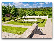 Парк Тойла-Ору: Регулярный парк