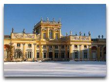 Путеводитель по Польше: дворец Вилянув